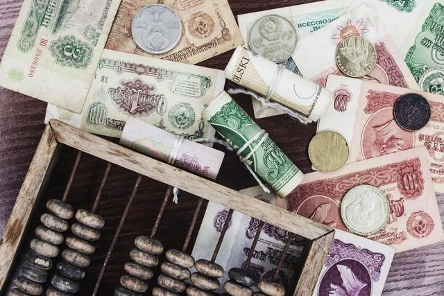 fiat pénz mi egyszerű)
