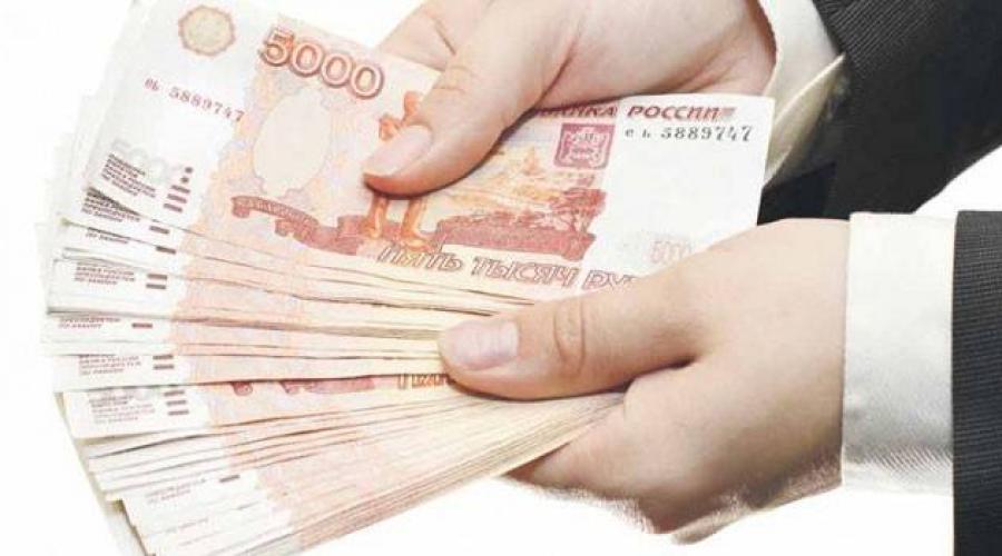 pénzt keresni északon opciós sapka