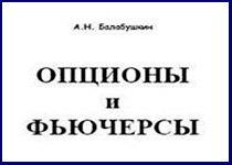 Forex / cfd könyvek - kendoszalon.hu