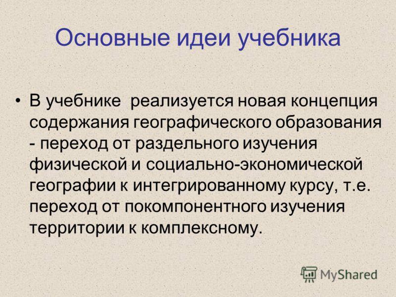 valós opciók koncepció)