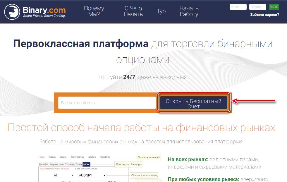 bináris opciók regisztrációs bónuszai