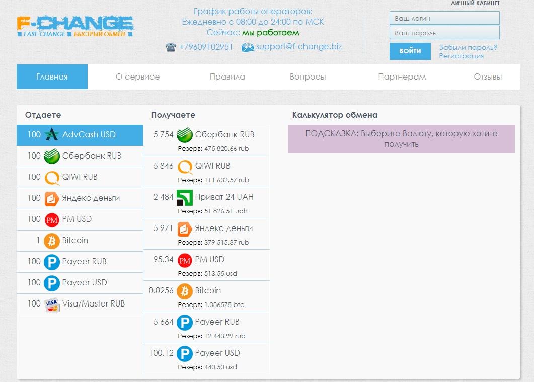 bitcoin regisztráció és munka)