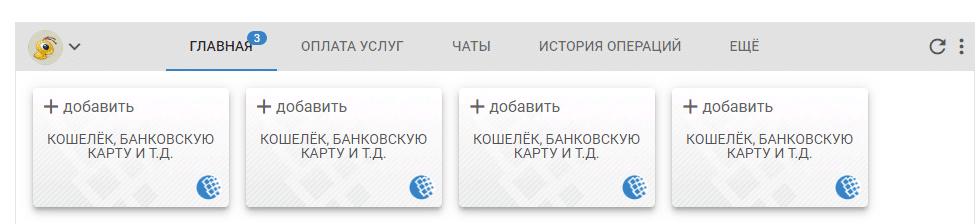 helyi Bitcoin létrehoz pénztárca automatikus kereskedési panaszok