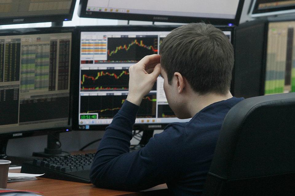számítógép kereskedéshez 2020)