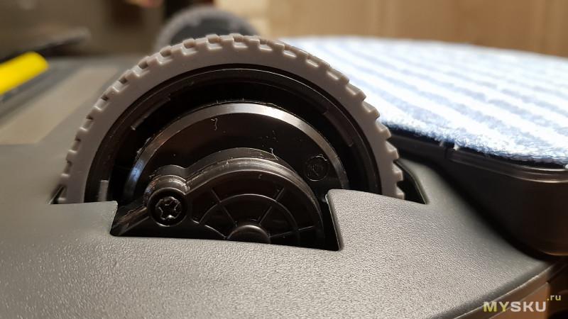opcionális robotpanda