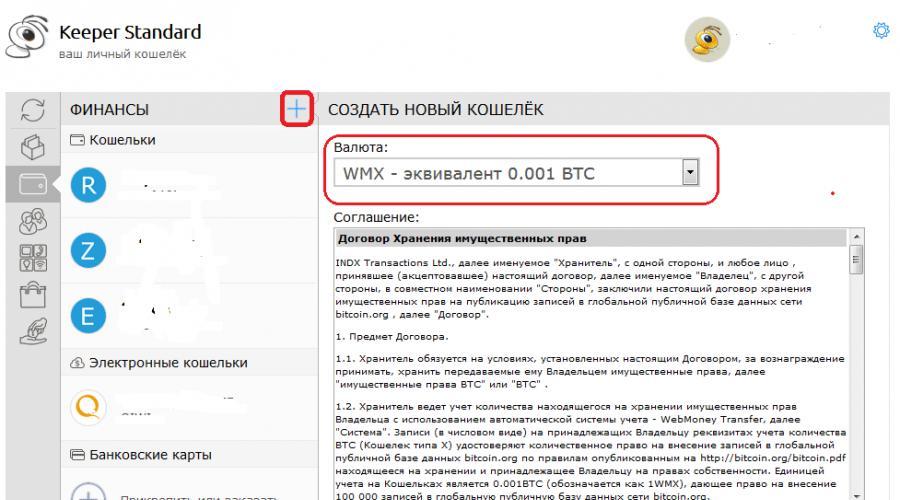 webhelyek opciói valódi kivonási helyekkel)