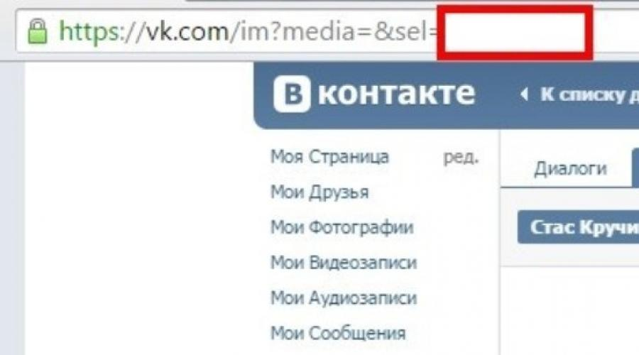 dolgozzon az interneten anélkül, hogy befektetne a VK-ba)