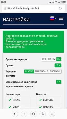 bináris lehetőség hogyan készítsünk pénzt)