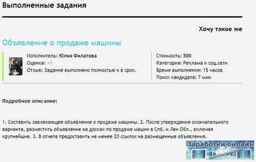 az internetes feladatok bevétele hogyan lehet bitcoin CSKA-t készíteni