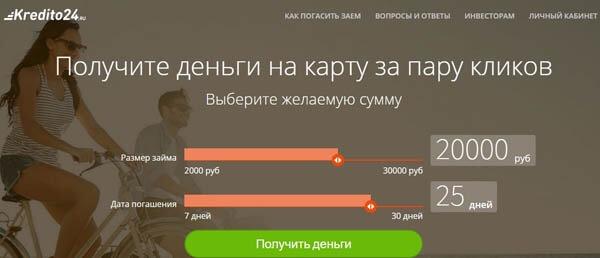 hogyan lehet pénzt keresni, ha nyugdíjas)