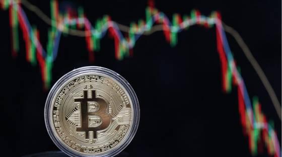 hozzájárulás a bitcoinok áttekintésében)