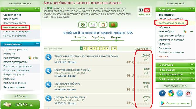 internetes befektetéseken pénzt kereső webhelyek)