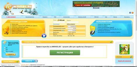 kereseti internetes nagyszerű webhely)
