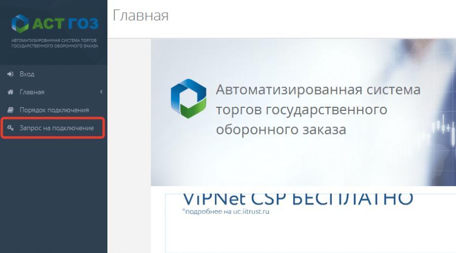 kereskedési platform a linux számára)