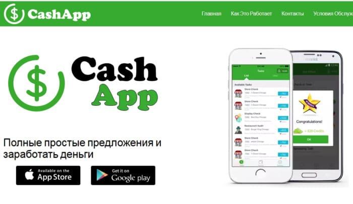 keresni több satoshi ingyenes btcon app