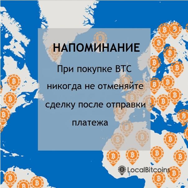 localbitcoins profil)