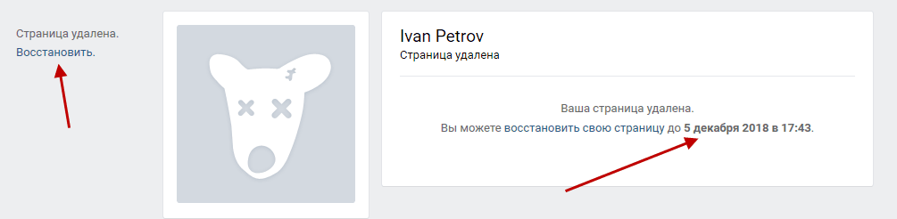 opciók vk-ben)