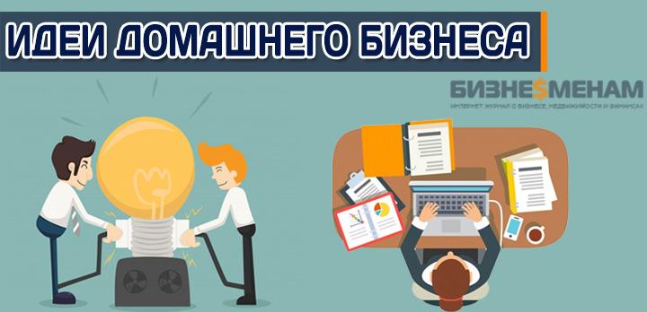 pénzt keresni a semmiből üzleti ötletek)
