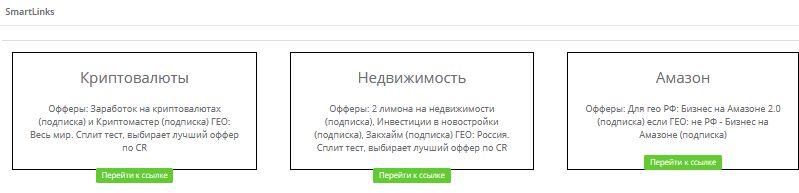 pénzt keresni az interneten az internet terjesztésével)