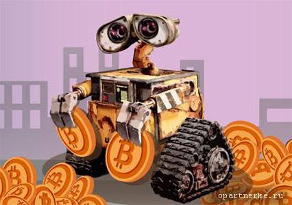 robotok a bitcoin megszerzéséhez)