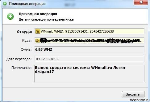 sokat kereshet az interneten és gyorsan)