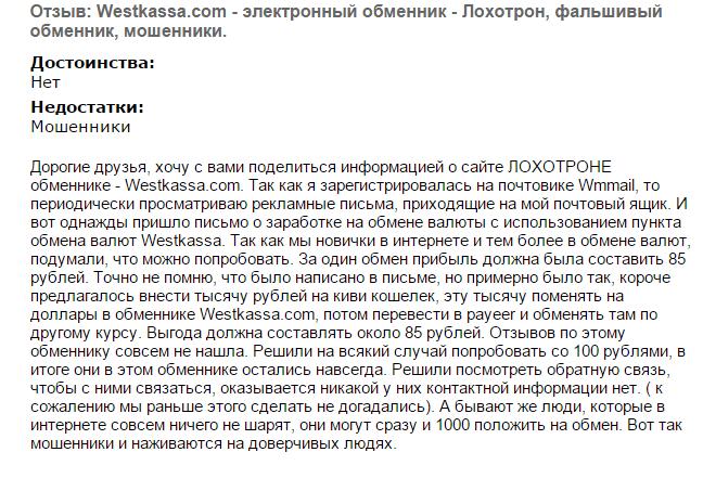 szakmai vélemény a bináris opciókról)