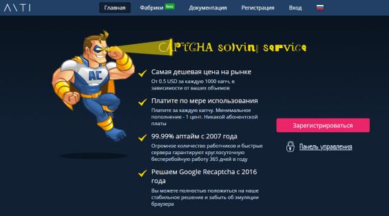 webhely a bitcoinok keresésére)