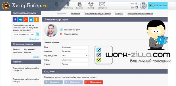 webhely, ahol valódi pénzt keres)