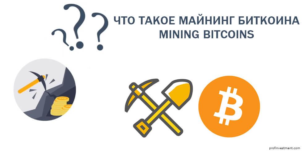 auto keresni bitcoin)