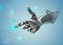 áttekintés bináris robot