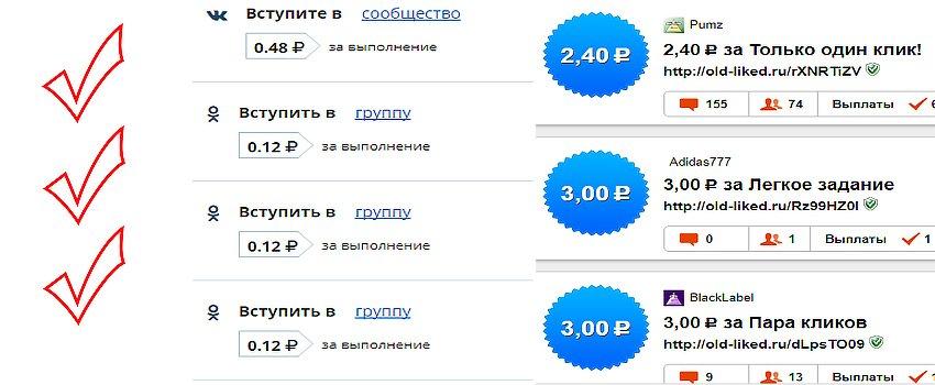 befektetés nélküli bevétel pénzt keres az interneten)