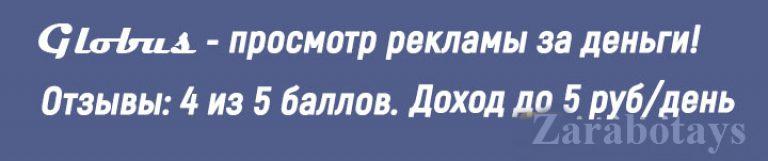 anélkül, hogy bevételeket fektetne az internetre)