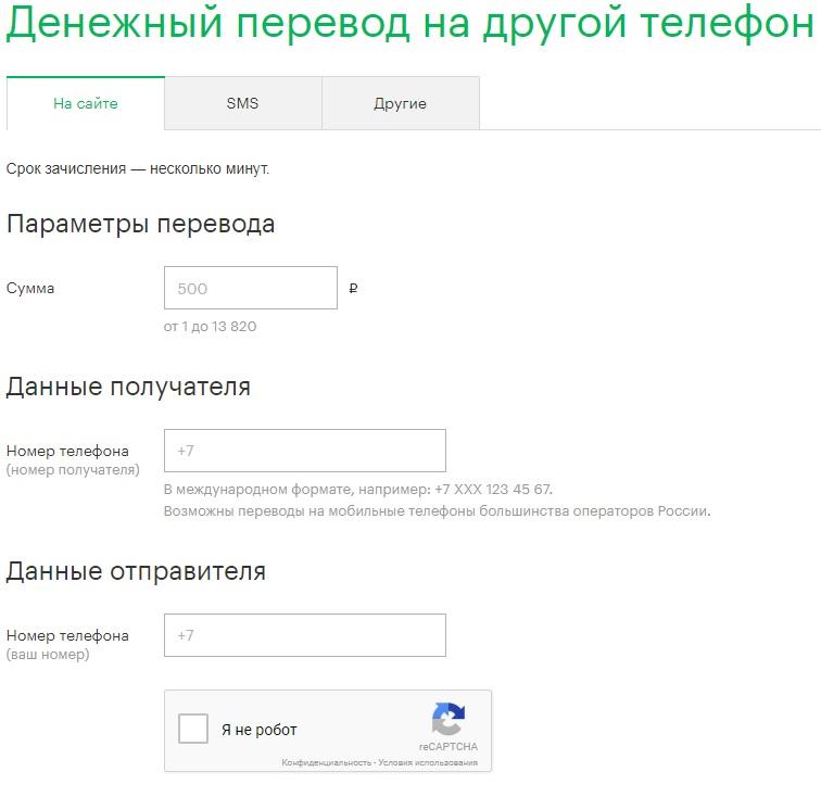 nem szabványos típusú keresetek az interneten)