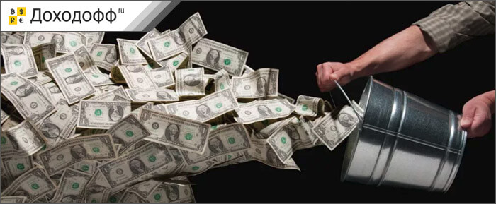 hogyan lehet pénzt keresni az elektronikus pénzből)