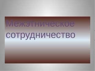 Marina Osipova bináris opciók vélemények)