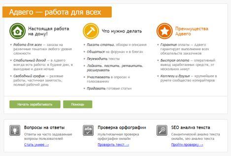 hivatalos kereseti internet)