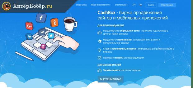 lehetséges-e honlapot létrehozni és pénzt keresni?)